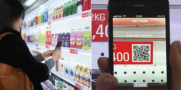 Virtual bricks and mortar - QR disrupt traditional retail