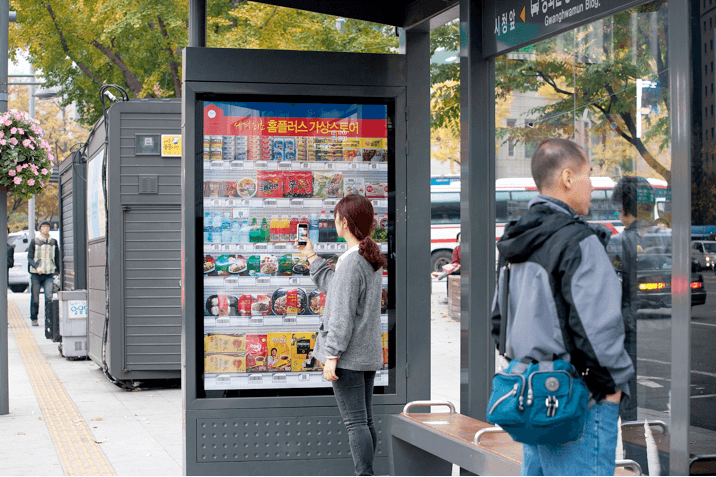 Virtual bricks and mortar - Will virtual stores disrupt traditional grocery shopping