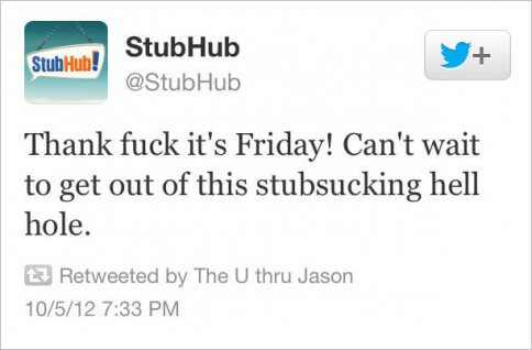 Social media failures from 2012 - StubHub Tweet